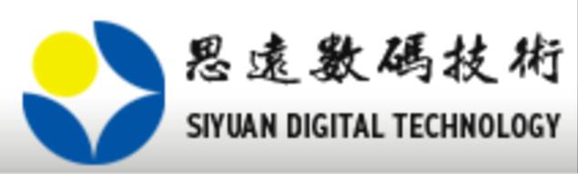 Siyuan Digital (China)